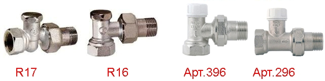 Оборудование для систем отопления Отсечные клапаны