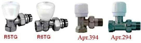 Оборудование для систем отопления Радиаторные клапаны