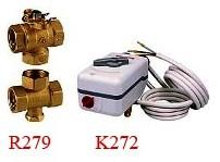 Оборудование для систем отопления Краны З-х ходовые