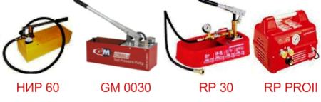 Оборудование и инструмент Насосы RP 30/НИР 60